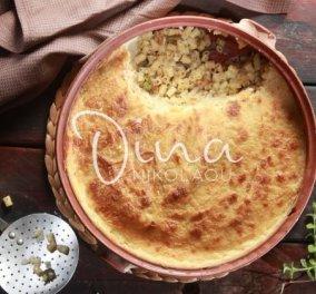 Η Ντίνα Νικολάου μας ετοιμάζει ένα διαφορετικό & νοστιμότατο παστίτσιο με ανάμεικτα λαχανικά - Κυρίως Φωτογραφία - Gallery - Video