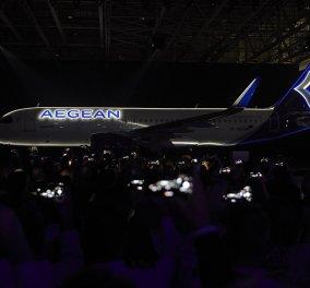 Η Aegean παρουσιάζει live το νέο αεροσκάφος της Airbus A320neo - Εντυπωσιακό βίντεο - φωτό - Κυρίως Φωτογραφία - Gallery - Video