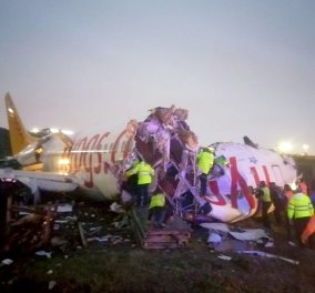 Βίντεο-ντοκουμέντο από την καμπίνα του αεροσκάφους που κόπηκε στα τρία στην Κωνσταντινούπολη - Κυρίως Φωτογραφία - Gallery - Video