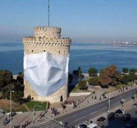 Το Twitter σατιρίζει το πρώτο κρούσμα κορωνοϊου στην Θεσσαλονίκη & καλύπτει Πύργο & ΠΑΟΚ με μάσκες (Φώτο) - Κυρίως Φωτογραφία - Gallery - Video