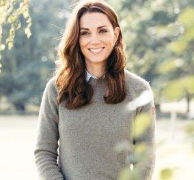 Εσείς λάβατε μέρος στην έρευνα της Kate Middleton; Η Δούκισσα του Cambridge κάνει... γκάλοπ & το instagram τρελαίνεται! (βίντεο) - Κυρίως Φωτογραφία - Gallery - Video