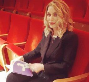 Η Έλλη Στάη με τον σύντροφό της Νίκο Μουνδρέα πήγαν να δουν τον Τάκη Ζαχαράτο - Τι φορούσε η δημοσιογράφος (ΦΩΤΟ) - Κυρίως Φωτογραφία - Gallery - Video