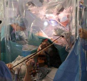 Έχω δει ή έχω πει ειδήσεις & ειδήσεις αλλά αυτό... Ασθενής με καρκίνο στον εγκέφαλο έπαιζε βιολί την ώρα της επέμβασης (βίντεο) - Κυρίως Φωτογραφία - Gallery - Video