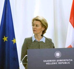 Ούρσουλα φον ντερ Λάιεν: 700 εκατ. ευρώ στην Ελλάδα για το μεταναστευτικό (φωτό) - Κυρίως Φωτογραφία - Gallery - Video