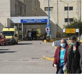Κορωνοϊός στην Ελλάδα: Στα 84 ανέβηκαν τα κρούσματα, 11 νέα - Οι 3 είναι ξένης υπηκοότητας - Κυρίως Φωτογραφία - Gallery - Video