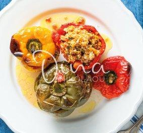 Θέλετε να δοκιμάσετε διαφορετικά γεμιστά; Η Ντίνα Νικολάου ετοιμάζει πιπεριές γεμιστές με κινόα & λαχανικά - Κυρίως Φωτογραφία - Gallery - Video