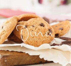 Γλυκαθείτε με τα cookies με κομματάκια σοκολάτας της Ντίνας Νικολάου - Εύκολη & υπέροχη συνταγή - Κυρίως Φωτογραφία - Gallery - Video