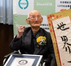 Μόλις τον ανακήρυξαν: Πέθανε σε ηλικία 112 ετών ο γηραιότερος άνδρας στον κόσμο - Έφυγε προτρέποντας μας να μην θυμώνουμε ποτέ - Κυρίως Φωτογραφία - Gallery - Video