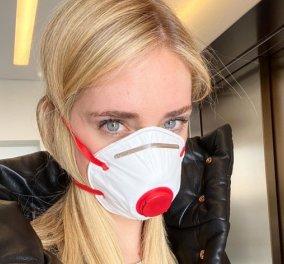 Η Κιάρα Φεράνι ενημερώνει ότι συγκέντρωσε 3,6 εκ. ευρώ για να υποστηρίξει το σύστημα υγείας της Ιταλίας που έχει καταρρεύσει λόγω κορωνοϊού - Κυρίως Φωτογραφία - Gallery - Video