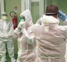 10 νέα κρούσματα κορωνοϊού, έφτασαν τα 99 συνολικά - 2 άτομα σε κρίσιμη κατάσταση στη ΜΕΘ - Κυρίως Φωτογραφία - Gallery - Video