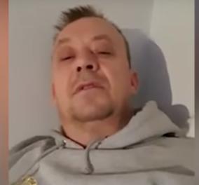 Βρετανός με κορωνοϊό παλεύει να πάρει ανάσα– «Δεν θα το ευχόμουν ούτε σε εχθρό μου» (βίντεο) - Κυρίως Φωτογραφία - Gallery - Video