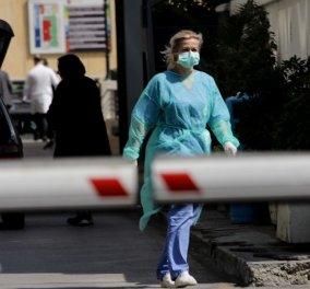 Κορωνοϊός: Ζευγάρι στις ΗΠΑ ήπιε χλωροκίνη - Πέθανε ο άνδρας, σε κρίσιμη κατάσταση η σύζυγος  - Κυρίως Φωτογραφία - Gallery - Video