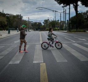 Δημοσκόπηση Opinion: 20% η διαφορά ΝΔ ΣΥΡΙΖΑ - Το 85% υπέρ των ενεργειών Μητσοτάκη για κορωνοϊό - Κυρίως Φωτογραφία - Gallery - Video