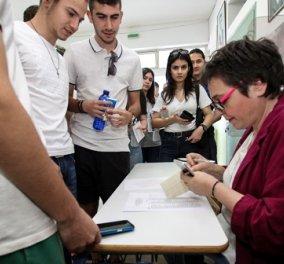 Ξεκινούν σήμερα οι αιτήσεις συμμετοχής για τις Πανελλήνιες - Οι οδηγίες του Υπουργείου Παιδείας προς τους υποψηφίους - Κυρίως Φωτογραφία - Gallery - Video