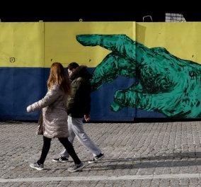 Κορωνοϊός: Σε ποια χώρα του κόσμου οι γυναίκες κυκλοφορούν διαφορετικές μέρες από τους άνδρες;  - Κυρίως Φωτογραφία - Gallery - Video