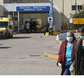 Κορωνοϊός στην Ελλάδα: Στους 10 οι νεκροί - Μια 93χρονη η πρώτη γυναίκα - θύμα του ιού στη χώρα μας - Κυρίως Φωτογραφία - Gallery - Video