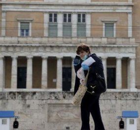Έρευνα - κορωνοϊός:  8 στους 10 Έλληνες ανησυχούν για τις συνέπειες του ιού - Τι λένε για οικονομία, κυβέρνηση - Κυρίως Φωτογραφία - Gallery - Video
