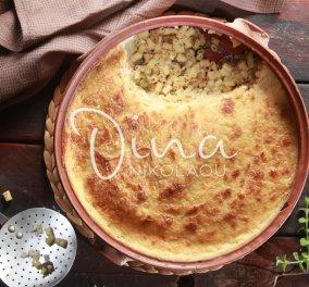 Θέλετε ένα αλλιώτικο παστίτσιο; Αυτή η, γεμάτη λαχανικά, συνταγή της Ντίνας Νικολάου θα σας ενθουσιάσει! - Κυρίως Φωτογραφία - Gallery - Video