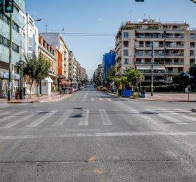 Ύμνος του CNN για την Ελλάδα: Πώς & γιατί η Ελλάδα αντιμετώπισε τον κορωνοϊό καλύτερα από την Ιταλία  - Κυρίως Φωτογραφία - Gallery - Video