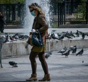 Good news η δημοσκόπηση για την μετά κορωνοϊό εποχή: Οι Έλληνες ονειρεύονται ταξίδια στο εξωτερικό, να αγοράσουν αυτοκίνητο, έπιπλα & ρούχα  - Κυρίως Φωτογραφία - Gallery - Video