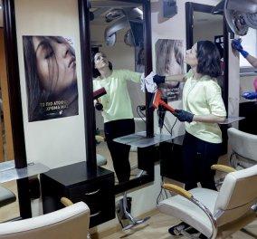 Καρέ καρέ: Καταστήματα & κομμωτήρια που ετοιμάζονται να ανοίξουν (φωτό) - Κυρίως Φωτογραφία - Gallery - Video