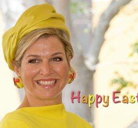 Σας παρακαλώ δείτε! Η Βασίλισσα της Ολλανδίας Μάξιμα με κροκί φουστάνι - Καπέλο & ανέμελο χαμόγελο, Καλό Πάσχα! - Κυρίως Φωτογραφία - Gallery - Video