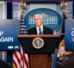 1 φωτό 1000 λέξεις : Ο Αντιπρόεδρος της Αμερικής Πενς χωρίς μάσκα επισκέφθηκε ασθενείς σε νοσοκομείο - Κυρίως Φωτογραφία - Gallery - Video