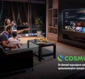 COSMOTE TV: H εφαρμογή της νέας streaming υπηρεσίας διαθέσιμη και για Sony τηλεοράσεις  - Κυρίως Φωτογραφία - Gallery - Video