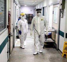 Κορωνοϊός παγκοσμίως: Έφτασαν τα 2.089.237 τα συνολικά κρούσματα - 134.780 νεκροί & 51.118 σε σοβαρή κατάσταση - Κυρίως Φωτογραφία - Gallery - Video