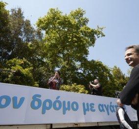 Συναυλία της Άλκηστης Πρωτοψάλτη για τις Αθηναίες και τους Αθηναίους - Ο Κυρ. Μητσοτάκης βγήκε από το Μαξίμου για να την απολαύσει (φωτό) - Κυρίως Φωτογραφία - Gallery - Video