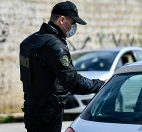 "Report για την απαγόρευση κυκλοφορίας: 2561 παραβάτες & 9 συλλήψεις - Η Αττική τα ""πρωτεία"" - Κυρίως Φωτογραφία - Gallery - Video"