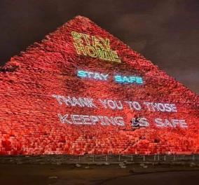 Κορωνοϊός - Αίγυπτος: Κατακόκκινη εντυπωσιακή η Πυραμίδα του Χέοπα - «Μείνετε σπίτι, μείνετε ασφαλείς» (φωτό) - Κυρίως Φωτογραφία - Gallery - Video