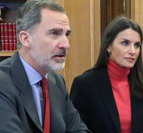 Σε office look από το Παλάτι ο Βασιλιάς & η Βασίλισσα της Ισπανίας σε νέα video conference με νοσοκομεία - Meeting με Υπουργό σε απόσταση (φωτό) - Κυρίως Φωτογραφία - Gallery - Video
