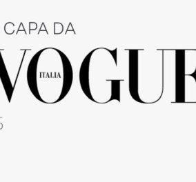 To τεύχος Απριλίου του Vogue Italia κυκλοφόρησε με λευκό εξώφυλλο - Ως απάντηση στην πανδημία του κορωνοϊού (φωτό) - Κυρίως Φωτογραφία - Gallery - Video