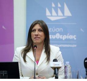 Κορωνοϊός: Η Ζωή Κωνσταντοπούλου & το κόμμα της προσφέρουν 17.500 ευρώ για την ενίσχυση της υγείας - Κυρίως Φωτογραφία - Gallery - Video