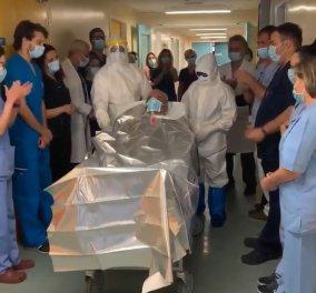 Κορωνοϊός - Νίκες ζωής στη Λάρισα: Οι ασθενείς βγαίνουν από τη ΜΕΘ εν μέσω χειροκροτημάτων (βίντεο) - Κυρίως Φωτογραφία - Gallery - Video