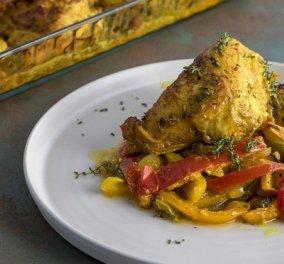 Το μενού της ημέρας: Κοτόπουλο με κουρκουμά - Δείτε το από τον Άκη Πετρετζίκη - Κυρίως Φωτογραφία - Gallery - Video