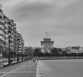 Η Θεσσαλονίκη σε ασπρόμαυρο φόντο την εποχή του κορωνοϊού - Υπέροχη και μελαγχολική (φωτό) - Κυρίως Φωτογραφία - Gallery - Video
