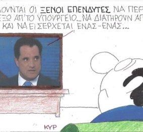 ΚΥΡ: Ο Άδωνις Γεωργιάδης, οι ξένοι επενδυτές & οι αποστάσεις ασφαλείας - Κυρίως Φωτογραφία - Gallery - Video