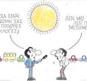 Ο ΚΥΡ σχολιάζει με το καυστικό του χιούμορ: Πως αντιδρά ο Έλληνας όταν τον ρωτούν για πρόωρες εκλογές μέσα στον καύσωνα;  - Κυρίως Φωτογραφία - Gallery - Video