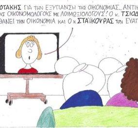 Στα κέφια του ο ΚΥΡ: Αναθέτει το Υπ. Οικονομίας στον Τσιόδρα και τον Ευαγγελισμό στον Σταϊκούρα - Κυρίως Φωτογραφία - Gallery - Video