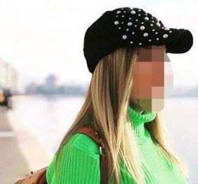 Επίθεση με βιτριόλι στην 34χρονη: Η μαυροφορεμένη γυναίκα, τι είπε ο γιατρός, ποιο είναι το θύμα (φωτό - βίντεο) - Κυρίως Φωτογραφία - Gallery - Video