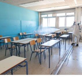 Καρέ – καρέ η απολύμανση σε όλους τους σχολικούς χώρους της Ελλάδος δύο μέρες πριν ανοίξουν τα Λύκεια (Φωτό)  - Κυρίως Φωτογραφία - Gallery - Video