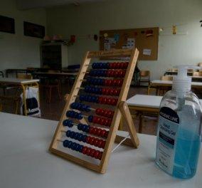 Κτυπάει και πάλι το κουδούνι για τα δημοτικά – Οι μικροί μαθητές ετοιμάζουν τις τσάντες τους (Φωτό)  - Κυρίως Φωτογραφία - Gallery - Video