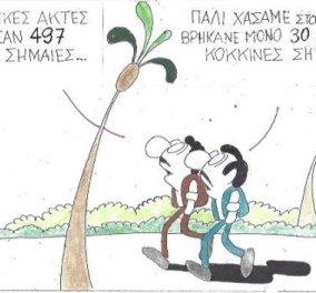 Η γελοιογραφία της ημέρας από τον Κυρ!  - Κυρίως Φωτογραφία - Gallery - Video