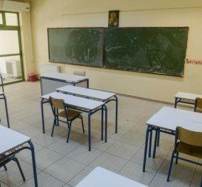 Όλη η ανακοίνωση για το άνοιγμα των Λυκείων: 15 μαθητές ανά τάξη – Τι ισχύει για το διάλειμμα; - Κυρίως Φωτογραφία - Gallery - Video