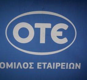 Όμιλος ΟΤΕ: Αύξηση εσόδων 3,6% χάρη στις θετικές επιδόσεις σε Ελλάδα και Ρουμανία - Κυρίως Φωτογραφία - Gallery - Video