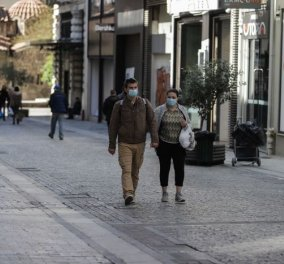 Κορωνοϊός - Ελλάδα: 157 οι νεκροί στην χώρα μας - Κατέληξε 89χρονος άνδρας στο ΝΙΜΤΣ - Κυρίως Φωτογραφία - Gallery - Video