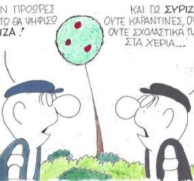 Ο Κυρ ψηφίζει ΣΥΡΙΖΑ σήμερα: Ούτε καραντίνες, ούτε μάσκες…  - Κυρίως Φωτογραφία - Gallery - Video