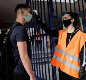 Κουδούνι ξανά για την Γ' Λυκείου με θερμομέτρηση, μάσκες, αντισηπτικά & αλλαγές σχολικών συνηθειών - Κυρίως Φωτογραφία - Gallery - Video